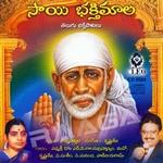 Sai Bhakthimaala songs