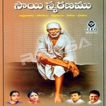 Sai Smaranam songs