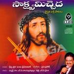 Sakshyamitcheda songs