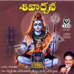 Shivarchana songs