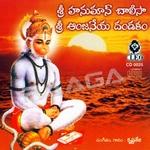 Sri Hanuman Chalisa Sri Anjaneya Dandakamu songs