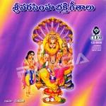 Sri Narasimha Bhakti Geethalu songs