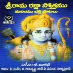 Sri Rama Raksha Stotram songs