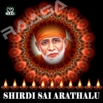 Sri Shirdi Sai Arathalu songs