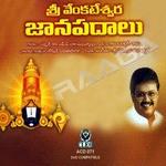 Sri Venkateshwara Janapadalu songs