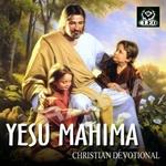 Yesu Mahima songs