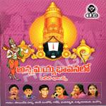 Annamayya Bhavanalo songs