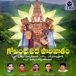 Govinda Pada Parijatham songs