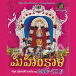 Mahankali Jatara 2013 songs