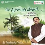 Ee Prashantha Velalo songs