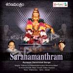 Saranamanthram songs