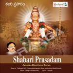 Shabari Prasadam songs