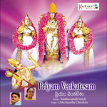 Priyam Venkatesam songs