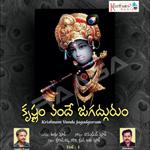 Krishnam Vande Jagadgurum - Vol 1