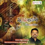 Swarasalahari songs