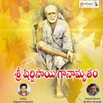 Sri Shiridisai Gaanamrutham songs
