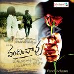 Vanchinchaavu songs
