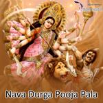 Navadurga Pooja Pala songs