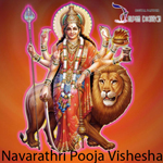 Navaratri Pooja Vishesha songs