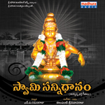Swamy Sannidhanam songs