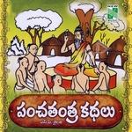 Panchathanthra Kathalu songs