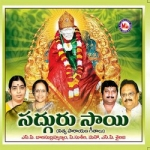 Sadguru Sai songs