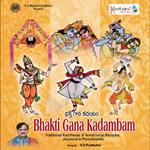 Bhakti Gana Kadambam songs