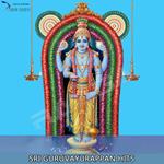 Guruvayur Utsavam songs
