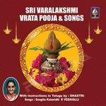 Varalakshmi Vrata Pooja With Telugu Instructions