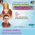 Sammohana Gandharva Shiridisai Ganamrutham - Vol 01 songs