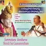 సమ్మోహన గాంధర్వ షిరిడీసాయి గానామృతం - వోల్ ౦౩ songs