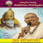 Sammohana Gandharva Shiridisai Ganamrutham - Vol 09 songs