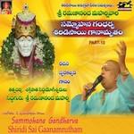 Sammohana Gandharva Shiridisai Ganamrutham - Vol 10 songs