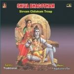 Siva Bhagotham Sivvam Chilakam Troop songs