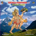 Yerukala Ramayanam - Vol 1 songs