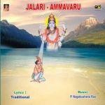 Jalari - Ammavarau