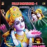 Palle Ramayanam (Lavakusa) - Vol 1 songs