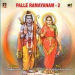 Palle Ramayanam (Lavakusa) - Vol 2 songs
