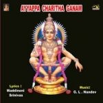 Ayyappa Charitha Ganam songs