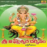 Sri Vigneshwara Darshanam songs