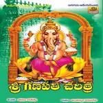 Sri Ganapati Charitra songs