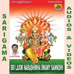Sri Laxmi Narashimha Swamy Sanidhi songs