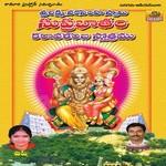 Sri Laxmi Narashimha Swamy Suprabatam songs