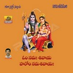 Om Nama Shivayya songs