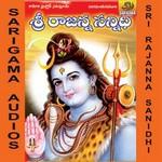 Sri Rajanna Sannidhi songs