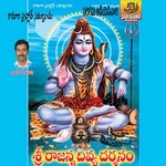 Sri Rajanna Divya Darshanam songs