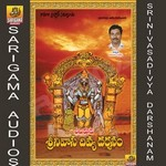 Srinivasa Divya Darshanam songs