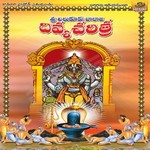 Sri Venkateshwara Amrutha Varshini songs