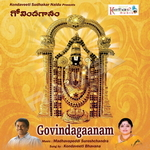 Govindagaanam songs