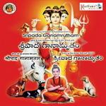 Sripada Ganamrutham songs